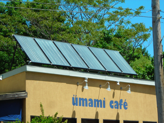 Umami Cafe Commercial Solar Water Heating Installation, Croton-on-Hudson, Westchester County, NY